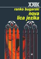 ranko bugarski - nova lica jezika