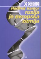 vladimir kantor - rusija je evropska zemlja