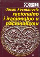 Dusan Kecmanovic - Racionalno