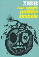 Ivan Colovic - Politka simbola