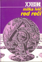 Milka Ivic - Red reci