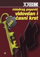 Miodrag Popovic - Vidovdan