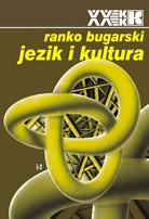 Ranko Bugarski - Jezik i kultura