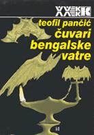 Teofil Pancic - Cuvari bengalske