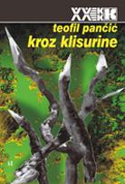 Teofil Pancic - Kroz klisurine