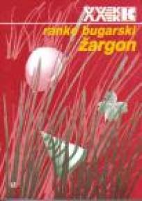 r_bugarski_zargon