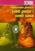 vjekoslav_perica_sv_petar_sava