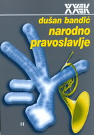d_bandic_narodno_pravoslavlje