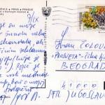 Istorija Biblioteke XX vek