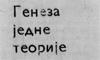 14lajons_sm