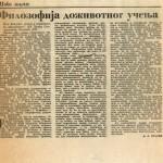 17_spasic_borba_31_X_1971