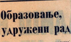 22svicevic_sm