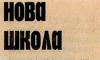 25djelpi_sm