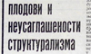 45milosevic_sm