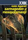 sarmagedon-u-mesopotamiji-t