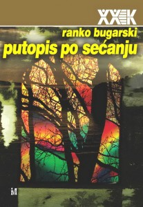 bugarski_putopis_C
