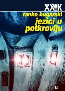 bugarski_jezici u potkrovlju
