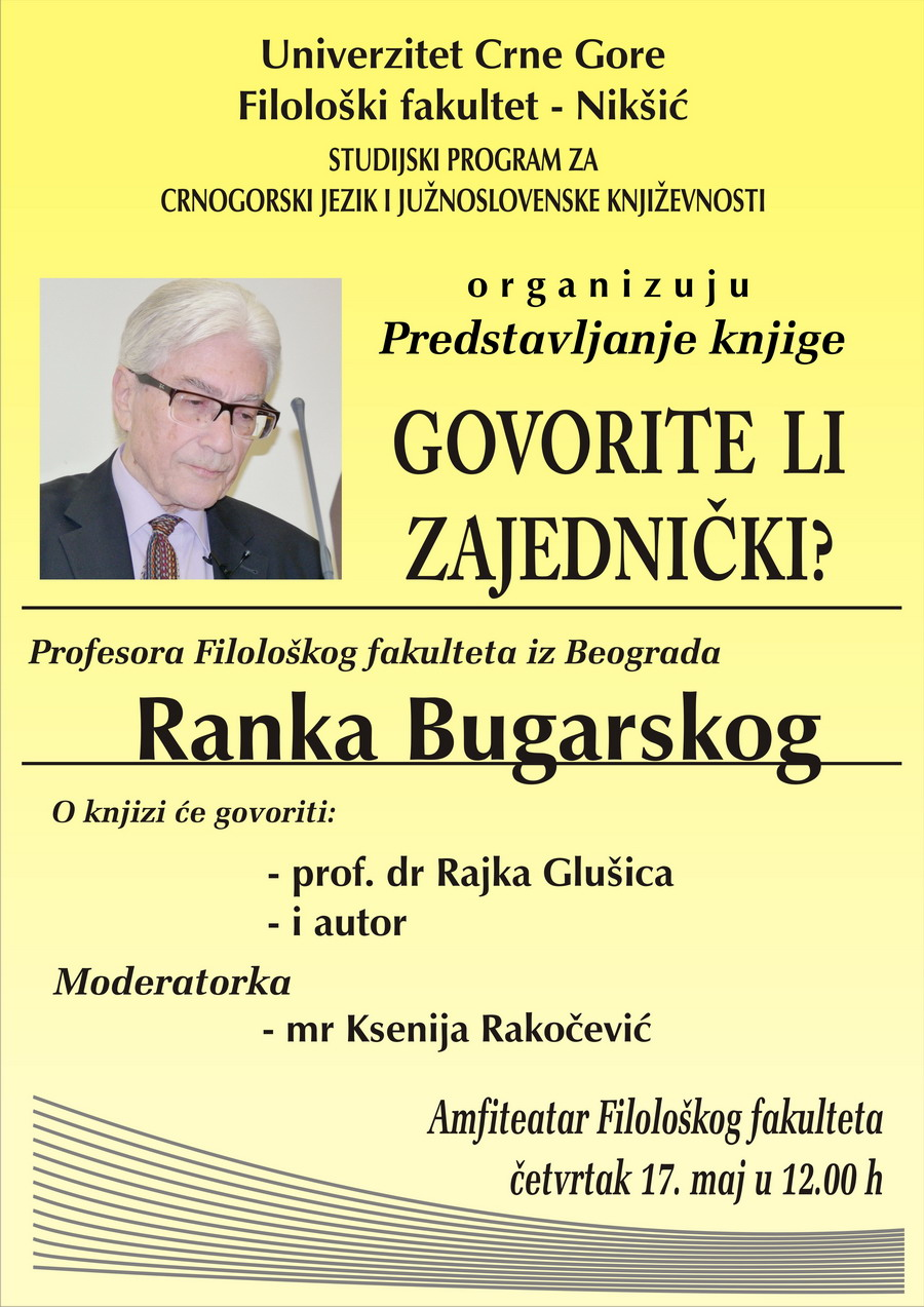 Ranko Bugarski_Niksic_17052018m