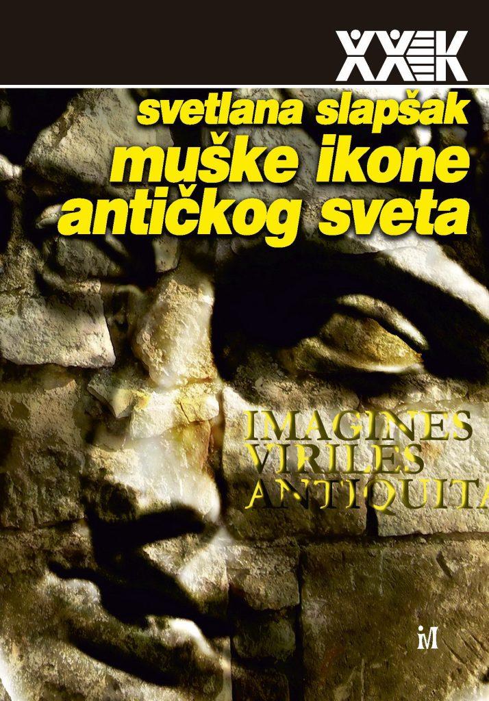 Muske ikone antickog sveta - korice
