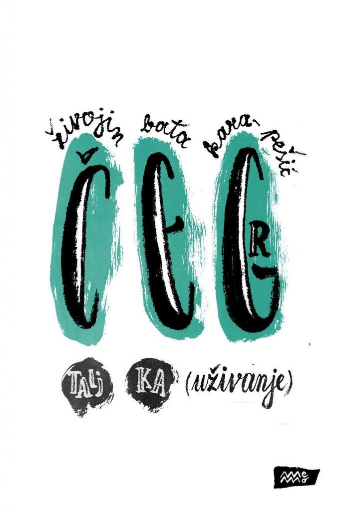 cegrtaljka_C