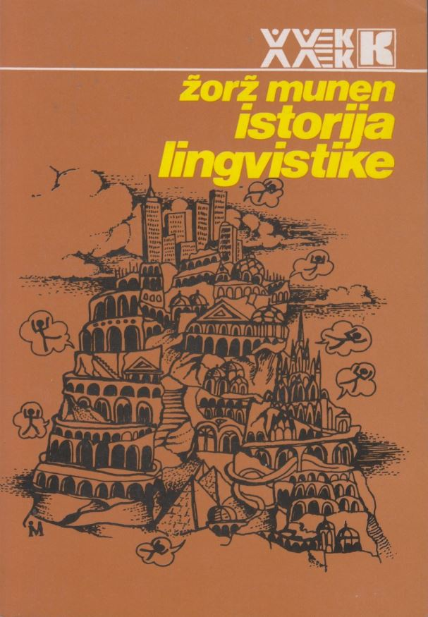 munen_istorija_lingvistike_C