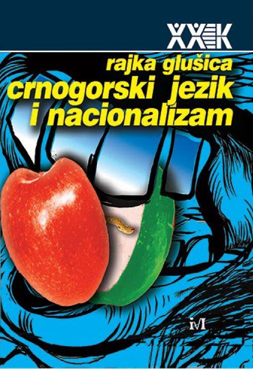 242_Glusica_CG_JEZIK_NACIONALIZAM_C