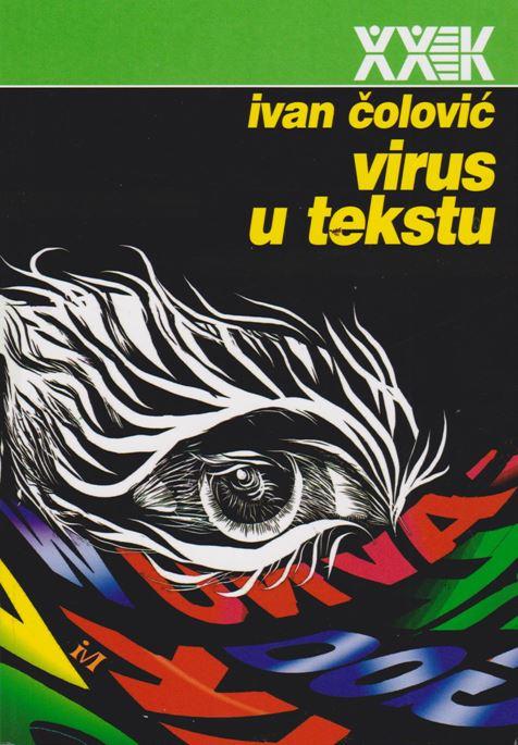 247_Virus_C